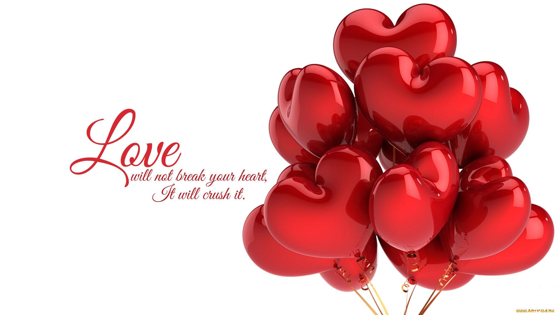 фото, открытки с сердечками любимому мужчине счастью